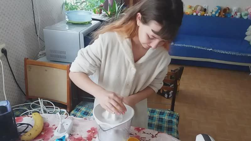 Новая помощница на нашей кухне