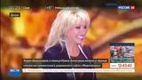 Новости на Россия 24 Ирину Аллегрову внесли в черный список украинского сайта
