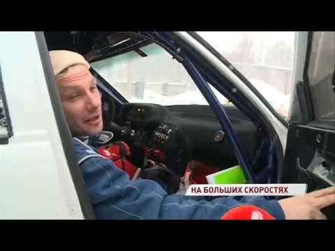 Рев моторов драйв и скорость в Ростовском районе прошли автогонки