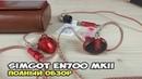 Simgot EN700 MKII - пример хороших наушников