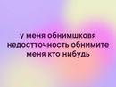 Полина Шабетник фото #4