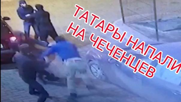 Теперь обострились отношения между Кавказцами и Татарами из-за приставаний к татаркам Более тридцати человек задержали в городе Нурлат на территории Татарстана за сопротивление законным