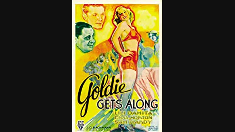Goldie Gets Along (1933)