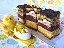 Пляцок з кавою Лілія- Украинский пляцок торт с кофе Лилия с кофейным шоколадным бисквитом, пудинговым кремом, шоколадной помадкой глазурью- Ciasto z kawa - Рецепти Лілії Цвіт