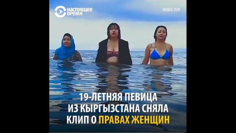 Угрозы в ответ клипу о правах женщин