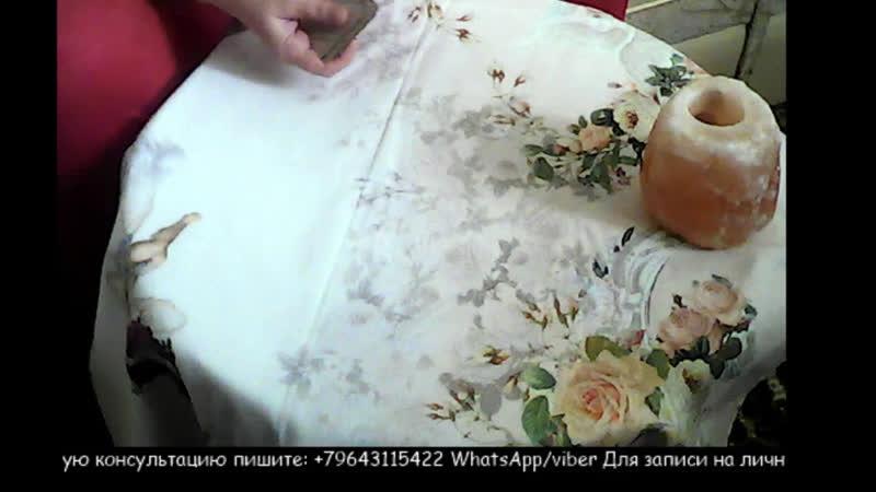 Галина Ермолова live via