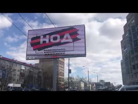 Казань, рекламный щит на перекрёстке Аделя Кутуя и Гвардейская