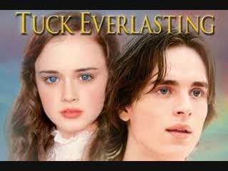 Tuck everlasting / бессмертные