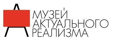 Музей Актуального Реализма