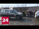 Украинские силовики обстреляли населенные пункты ДНР, есть пострадавшие - Россия 24