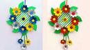 WOOLEN CRAFT Easy Beautiful Wall Hanging Craft Idea/ DIY Toran Idea/ ROOM DECORATION