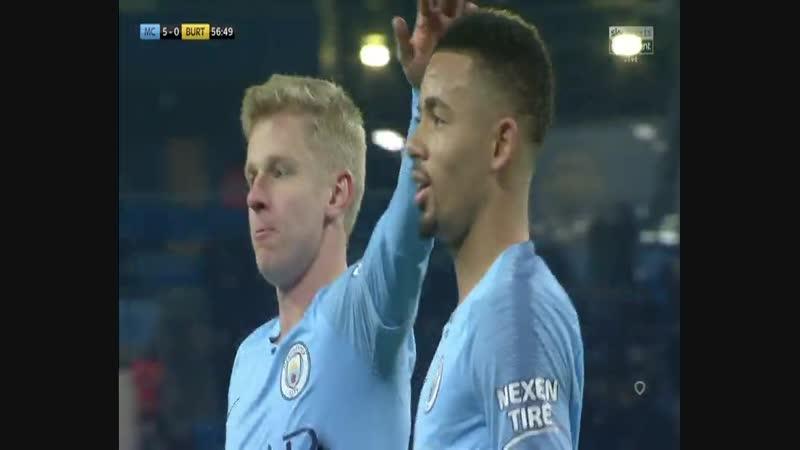 Манчестер Сити 5-0 Бертон Альбион гол Жезус