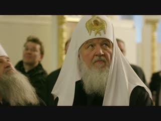 К десятилетию интронизации Святейшего Патриарха Кирилла. Фильм Саиды Медведевой «Человек».
