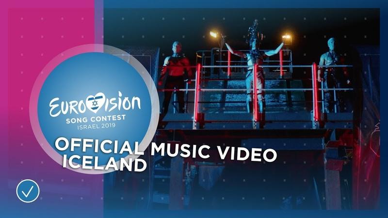 Hatari - Hatrið mun sigra - Iceland 🇮🇸 - Official Music Video - Eurovision 2019