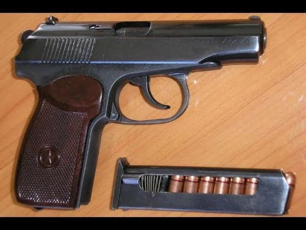 Обзор Пистолета Макарова ПМ-СХ 10тк