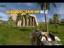 Прохождение игры Serious Sam HD The First encounter на сложности Hard все секреты 6