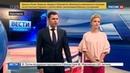 Новости на Россия 24 Вести Ярославль переселятся в новую студию с трехметровой видеостеной