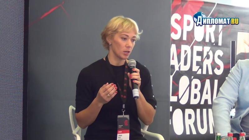 Двукратная олимпийская чемпионка по биатлону Ольга Зайцева строит спорткомплекс в Москве