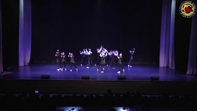 ВЫДУМЩИКИ -Образцовый хореографический ансамбль Стиль Нефтеюганск
