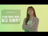 · Interview · 180912 · OH MY GIRL (YooA) · MOMO X