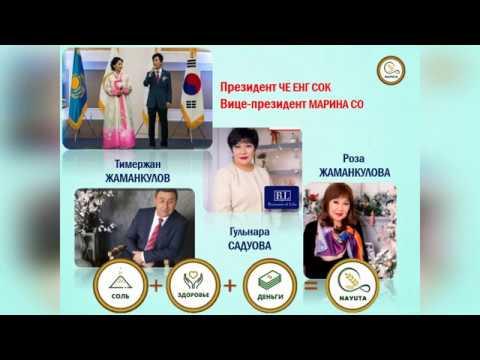 Nayuta Ю.Корейский высокодоходный бизнес! СПЕЛЕОКАМЕРА!! Бизнес под ключ!