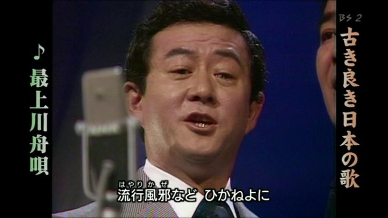 ダークダックス 最上川舟唄(1978)