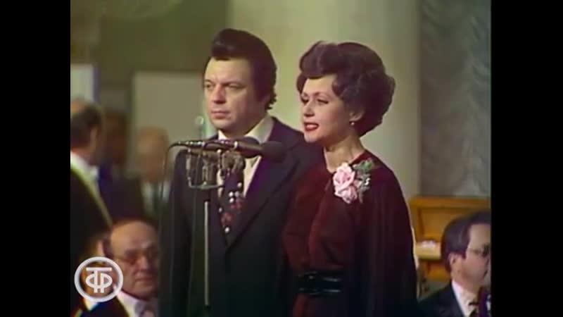 Колонный зал Дома Союзов Творческий вечер композитора и дирижера Ю В Силантьева 1979 год