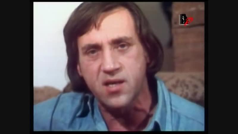 Владимир Высоцкий - Я не люблю