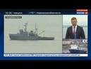 Корабли ВМС Украины прошли под арками Крымского моста