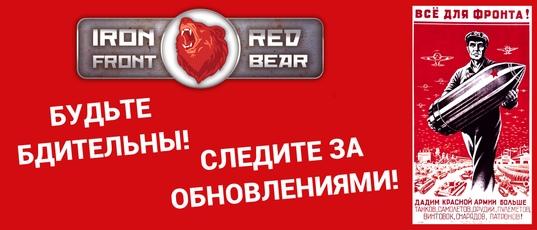Отряд Warhounds | ВКонтакте