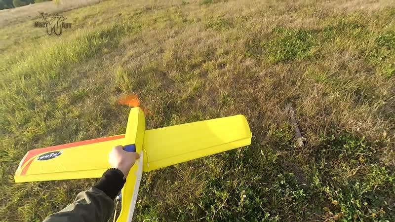 Учу летать авиамодель Ягуар а он учит меня пилотированию