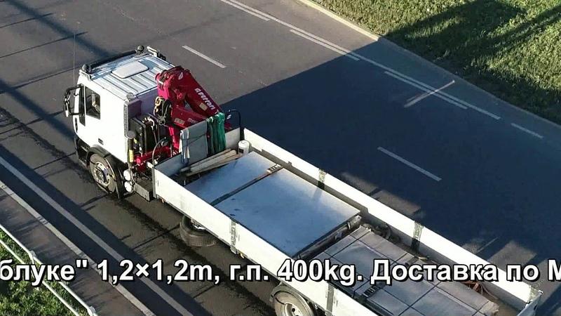 Доставка цветного металлопроката. АО Завод авиационных профилей и проката.