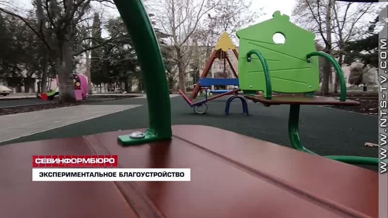 Севастопольский сквер благоустроили двухъярусными скамейками и проложили эко тропы
