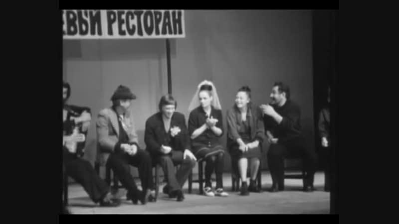 Владимир Высоцкий - Невидимка
