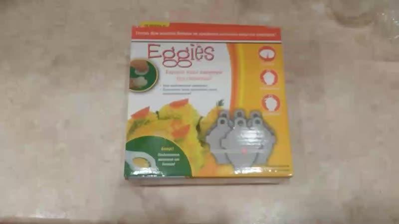 Совместные закупки форма д/варки яиц без скорлупы