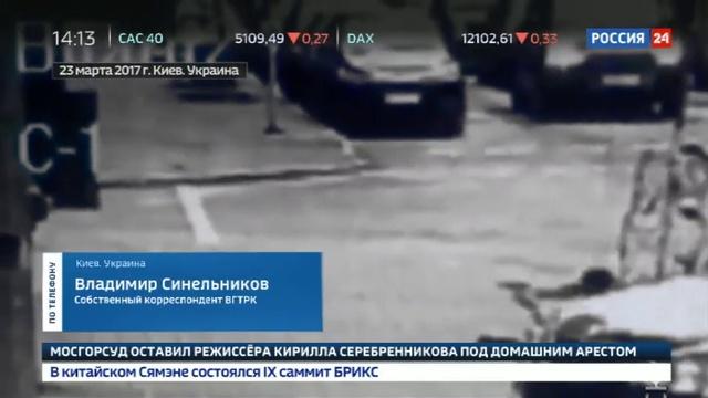 Новости на Россия 24 • ГПУ: убийство Вороненкова фактически раскрыто