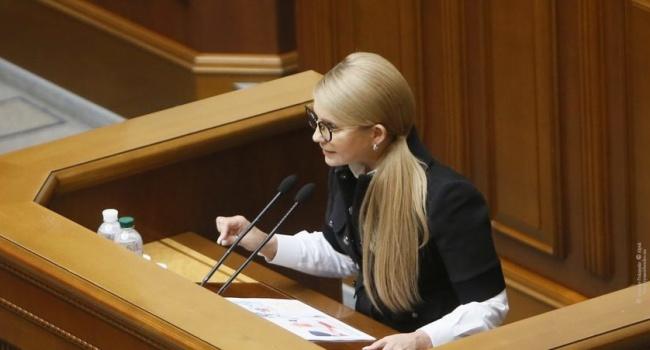 Все в украинском парламенте кроме меня мафия - Тимошенко