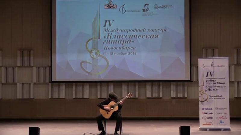 Volchenko Timofey Novosibirsk CMS № 6 a teacher Tolpygo A