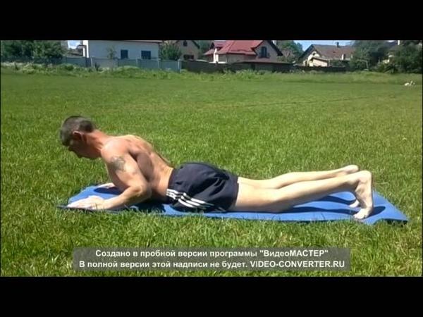 Вьетнамская йога