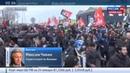 Новости на Россия 24 • 200 мигрантов ворвались во французский порт Кале