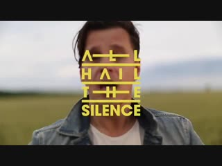 Альбом проекта All Hail The Silence (BT & Christian Burns)