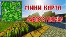 Обзор мода на мини карту Xaero's Minimap 1.12.2