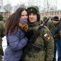 Анкета Дмитрий Усаков