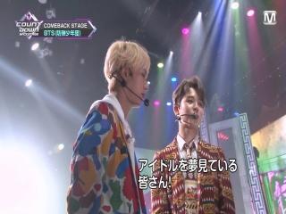 180916 BTS Backstage @ Mnet.Japan M!Countdown