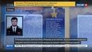Новости на Россия 24 • В Липецке открыт памятник Герою России подполковнику Олегу Пешкову