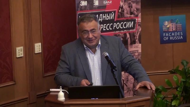 СФТК от инноваций к повседневному применению Михаил Александрия