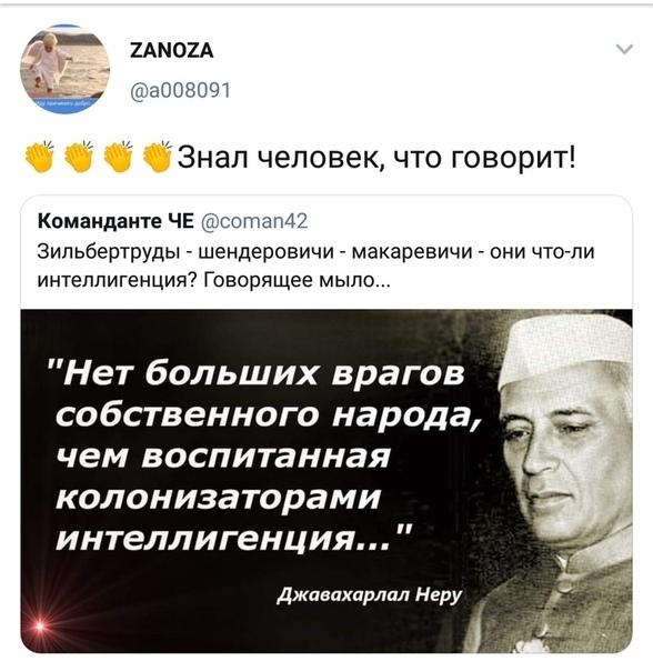 https://pp.userapi.com/c851024/v851024431/e92c9/YCzNJOtC8Ck.jpg