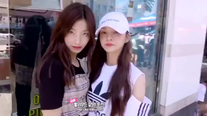 Saerom and nagyung posing like hollywood