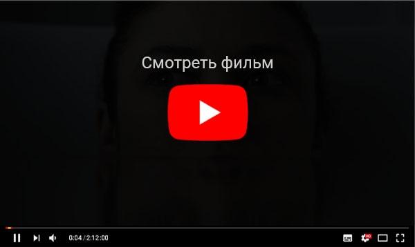 мара фильм 2019 скачать торрент
