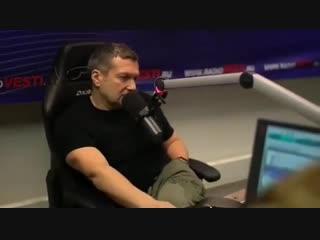 Владимир Соловьев Интеллекта у Ольги Бузовой нет и никогда не будет